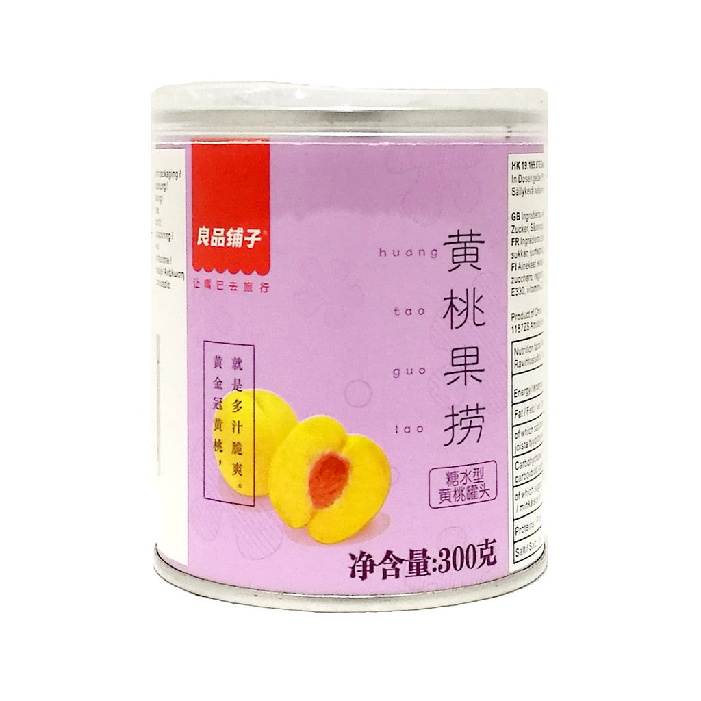 CN Bestore Canned Yellow Peach 300g