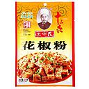 CN WSY Sichuan pepper Powder 20g